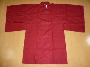 """Photo1: """"HAKAMASHITA-KIMONO""""(SHORT TYPE)"""