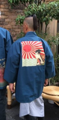 """写楽 (SHARAKU)"" HAPPI-COAT(Short Cotton Robe)"