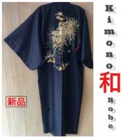 "Chrysanthemum ""KIMONO"" robe"