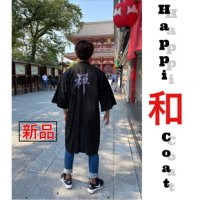 """ZEN""(禅) ""HAPPI-COAT"" robe"