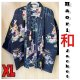 "Dancing girls  ""HAORI-JACKET"" XL (27 INCHES)"
