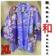 "Cherry & Pagoda  ""HAORI-JACKET"" XL (27 INCHES)"
