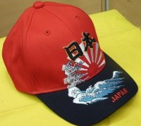 """THE RISING SUN"" CAP"