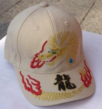 """DRAGON"" CAP"