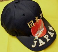 """JAPANESE MAP"" CAP"